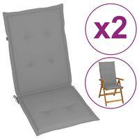 vidaXL Blazine za vrtne stole 2 kosa sive 120x50x4 cm