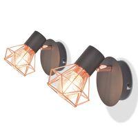 vidaXL Stenska svetilka 2 kosa z 2 LED žarnicama z žarilno nitko 8 W